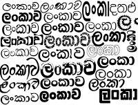 Sinhala Font Collection - Free Download
