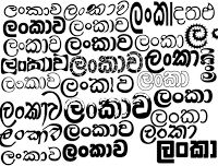 Sinhala Font Collection - Free Download