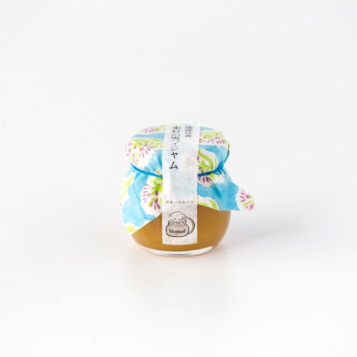 【リンネル別注】ビン food/塩パインとスターフルーツのジャム - リンネル公式通販 - kuraline(クラリネ)-