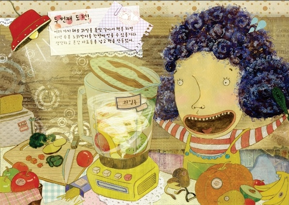 Korea - Hong Na-rae/Image courtesy of PR