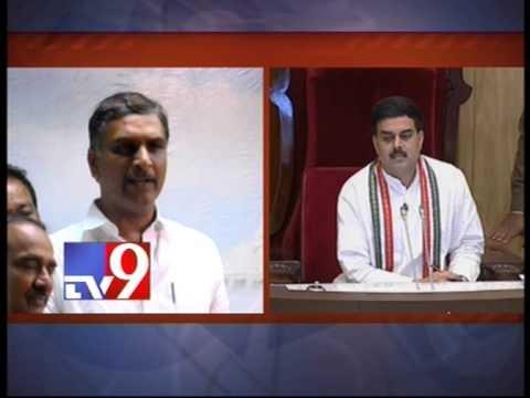 Cong govt goes under minority - Eetela Rajender