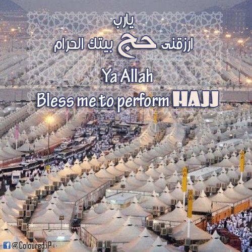 In Shaa Allah.Ameen!
