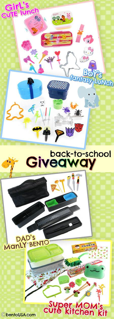 Back to School #Bento #Lunch supplies GIVEAWAY for girls, boys, moms and dads.