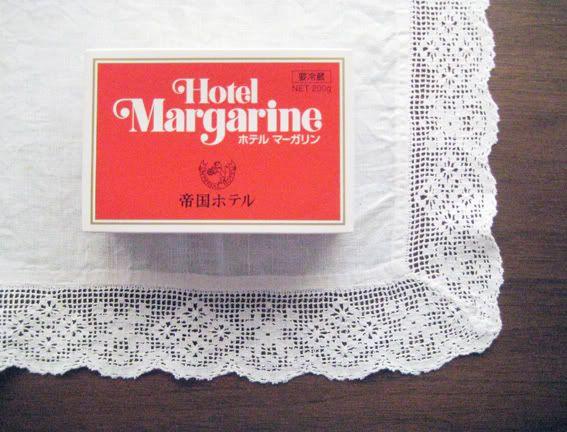 japanese packaging ++ via @HelloSandwich: Graphic Design, Books Worth, Paper, Packaging Design, Hotel Margarine, Japanese Packaging
