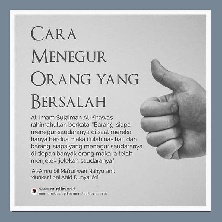 http://nasihatsahabat.com #nasihatsahabat #mutiarasunnah #motivasiIslami #petuahulama #hadist #hadis #nasihatulama #fatwaulama #akhlak #akhlaq #sunnah #aqidah #akidah #salafiyah #Muslimah #DakwahSalaf # #ManhajSalaf #Alhaq #Kajiansalaf #dakwahsunnah #Islam #CaramenegurOrangyangBersalah #Teguran #Nasihatberduasaja #didepanorangbanyak #menjelekjelekkan