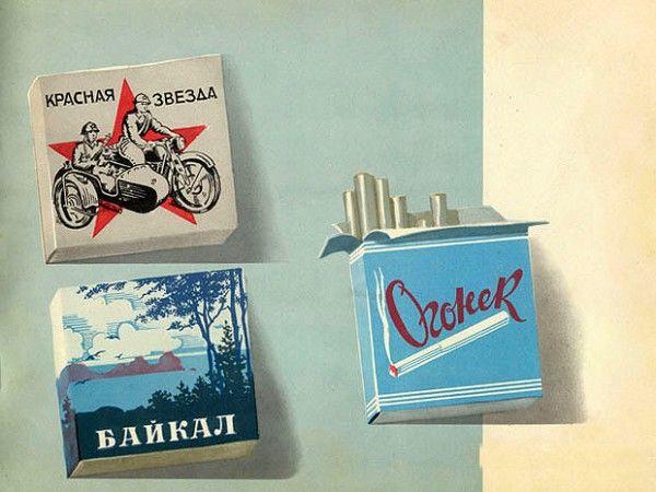 каталог табачных изделий 1957 год