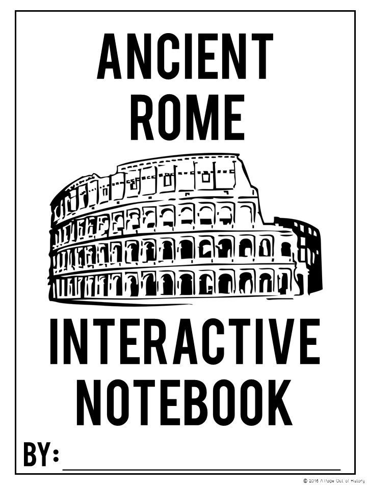 Ancient Rome Interactive Notebook and Graphic Organizers