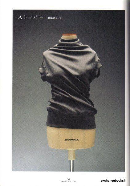 [club38966129|Перекошенный крой]<br><br>#моделирование@fashion.freak