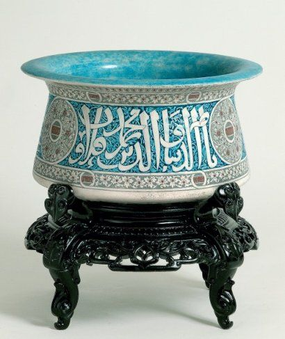 """Theodore Deck (1823-1891) -- Large basin decorated with three cartouches & is inscribed with the sovereign name of Sultan Muhammad ibn Qalawun between the the medallions. """"bleu Deck"""" glaze. Late 19th.c. France. #Theodore_Deck #Deck #pottery #glaze #bleu_Deck #turquoise #art_pottery #France"""