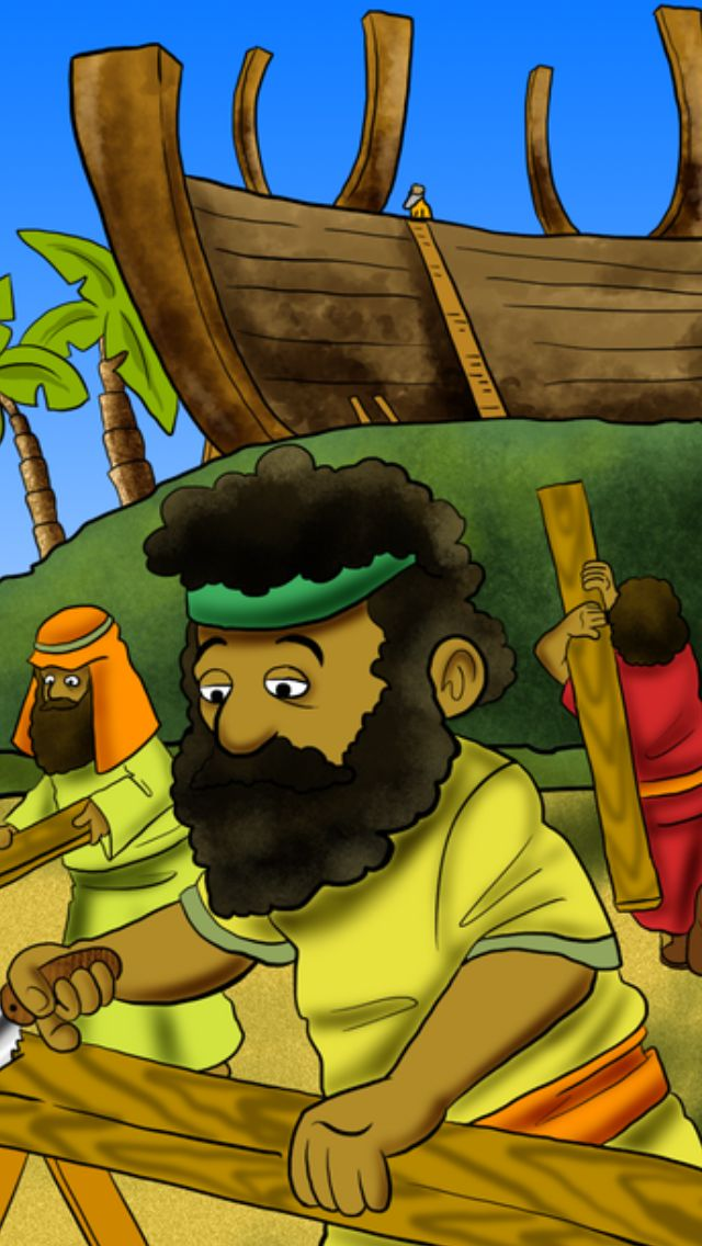 what is gopher wood of the bible