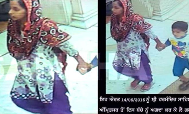5 Year Old Abducted at #SriDarbarSahib