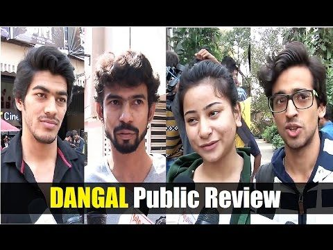 WATCH Public Review of DANGAL | Aamir Khan, Sakshi Tanwar. See the full video at : https://youtu.be/JUbZ5E9Ca-4 #dangal #bollywoodnewsvilla #publicreview