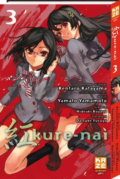"""Shinkurô, """"médiateur"""" professionnel, partage à présent son petit appartement avec la jeune Murasaki Kuhôin, dont il a accepté la garde. Tout semble aller pour le mieux, quand soudain Ryûji, le frère aîné de Murasaki, surgit pour la kidnapper. Découvrant le destin funeste qui attend la fillette, Shinkurô se lance alors seul à son secours, et au devant d'un affrontement violent."""