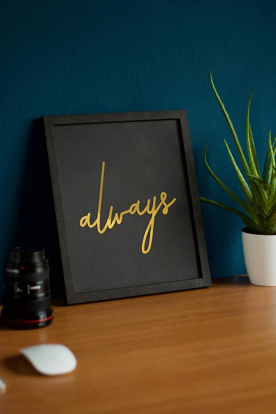 Always. Modern minimalistic wall picture, made of special, thick, extra black creative paper and gold metallic paper, with 3D effect (it's not printed). Wall paper art | Wall decor | Wall art | Wall print art | Paper  home decor | paper cut | picture | minimalistic