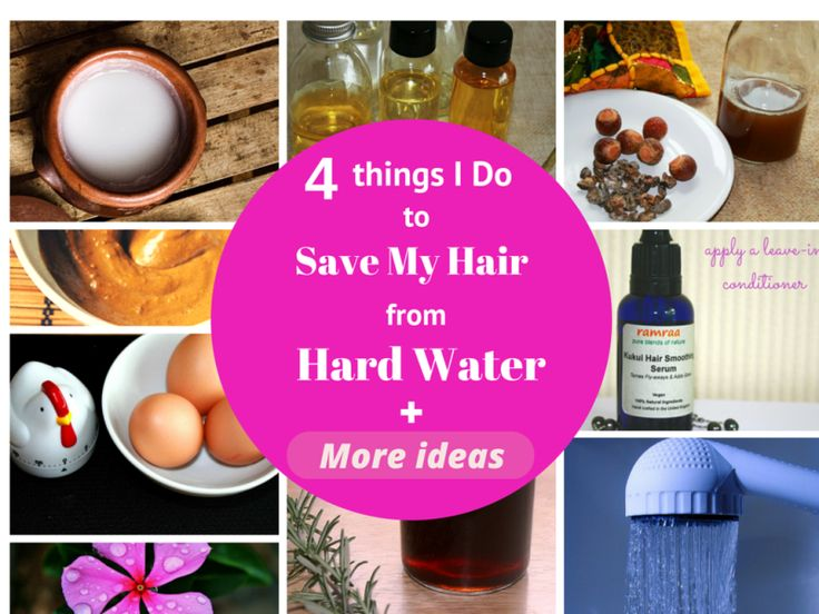 I have struggled with hard water for many years. It made my hair dry and lifeless. But not anymore. Here are 4 things I Do to Save My Hair from Hard Water..