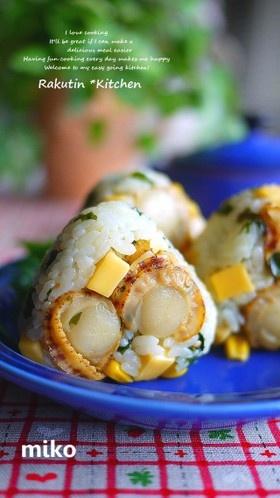 ベビーホタテとスモークチーズのおにぎり baby scallops and smoked cheese rice balls.