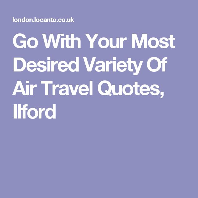 You need to find the finest of travel agents who could guide you in the best possible way to see if they have any better travel deals to offer than what you already found online.