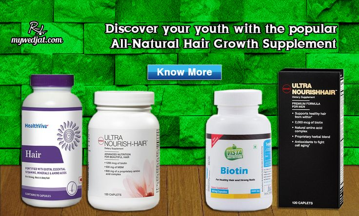Biotin supplementation has been shown to increase the strength of nails and promote healthy hair...