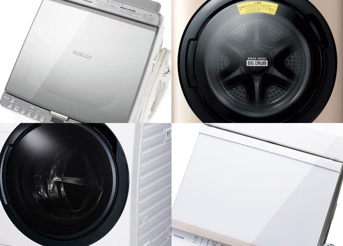 このところの洗濯乾燥機は、洗浄力や乾燥性能はもちろん、各社工夫を凝らした付加価値が搭載され大きく進化を遂げています。今回はドラム式とタテ型の洗濯乾燥機をまとめて評価し、現在もっとも買いの洗濯乾燥機を選びました!