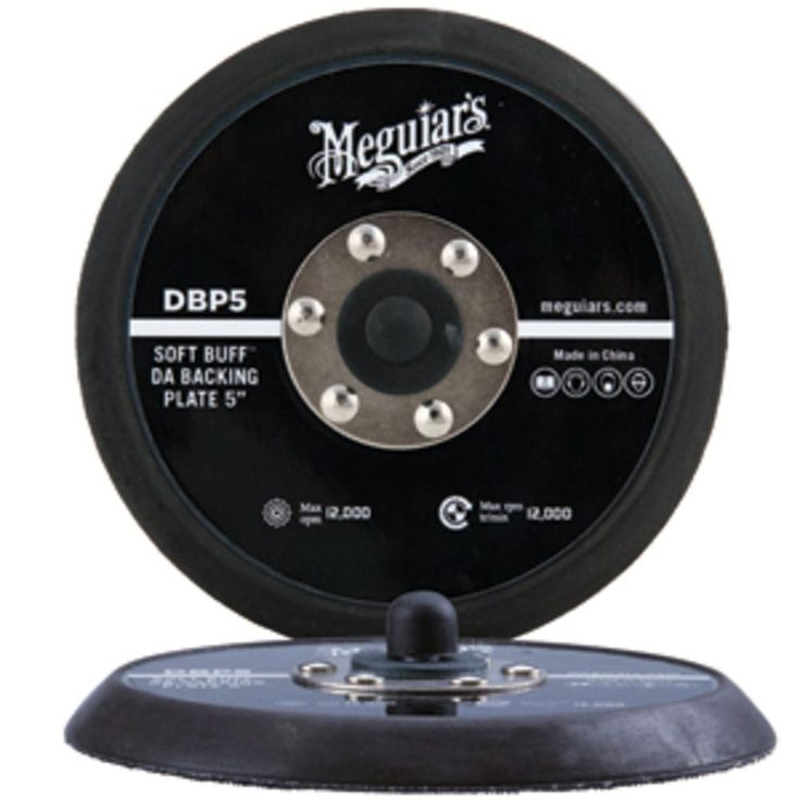 Meguiars DA Backing Plate - 5