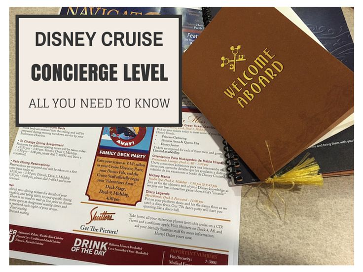 Our experience with the Concierge Level on Disney Cruise Line.