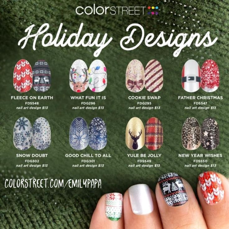 Color Street 2019 Holiday Designs