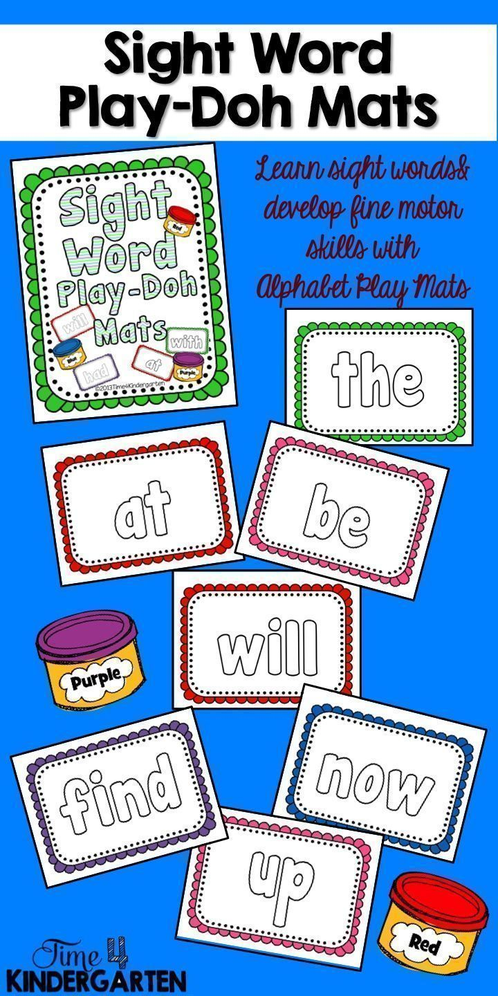 sight word play-doh mats.  leaarnsight words and play with play-doh.  Build fine motor strength.