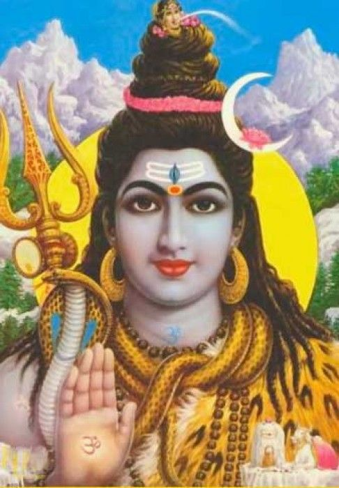 SHIVA'S EYE ~ The Third Eye represents the eye of knowledge, wisdom and protection. Its the centre of omniscence of the god of fertility, Shiva, who unites male and female.
