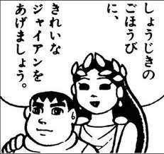 「漫画 面白いセリフ」の画像検索結果