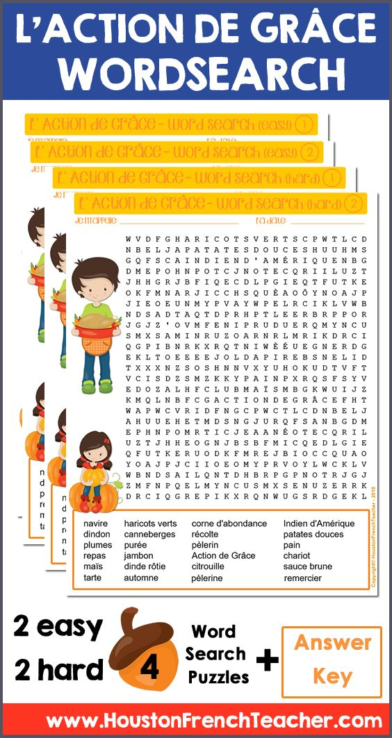 French Thanksgiving L' Action de Grace Word Search