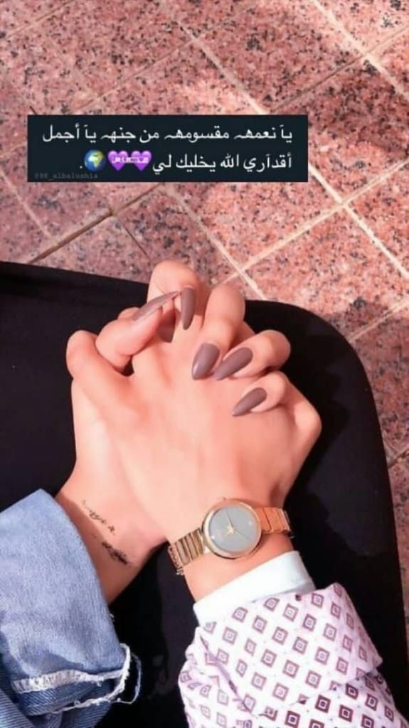 Pin By Ibrahimashtewi On Arabic Quotes In 2020 Wisdom Quotes Life Cute Quotes Love Song Quotes