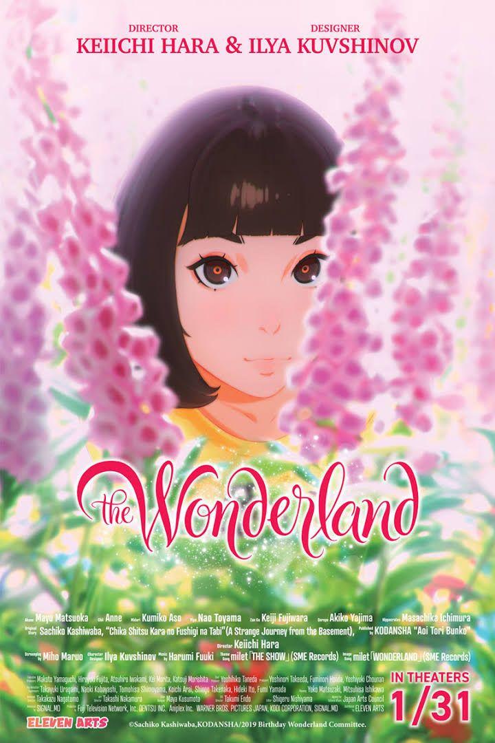 The Wonderland 2019 Wonderland Anime Anime Films Anime
