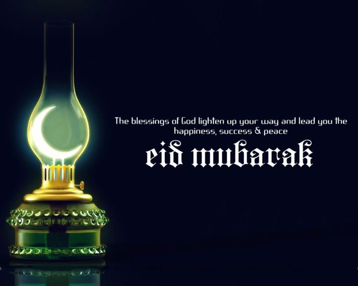 Eid  Mubarak Quotes Hd Wallpaper