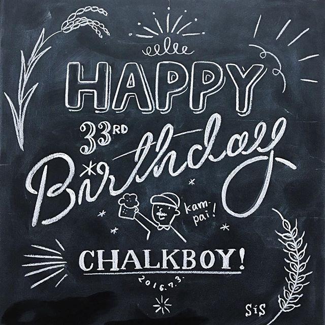 みなさん!今日7/3はチョークボーイことヘンリーの誕生日です!!! ヘンリーの大好きなビールを持って @chalkboy.me…