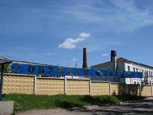 Фабрики и заводы россии где выпускают качественную обувь