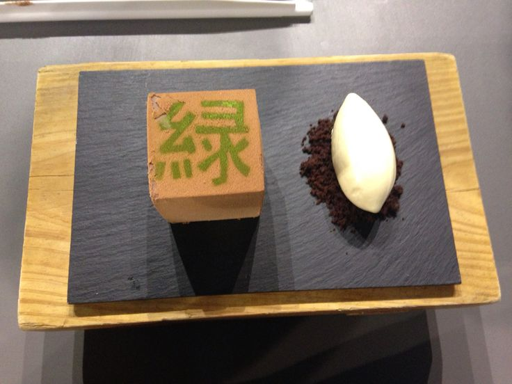 Chocolate cube with wasabi ice cream by Diogo Lopes ( pastry chef at Midori)