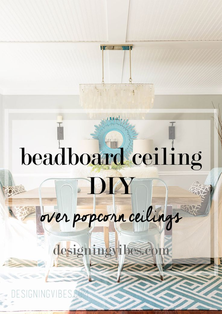 How to cover popcorn ceilings with beadboard planks. Beadboard ceiling DIY tutorial.
