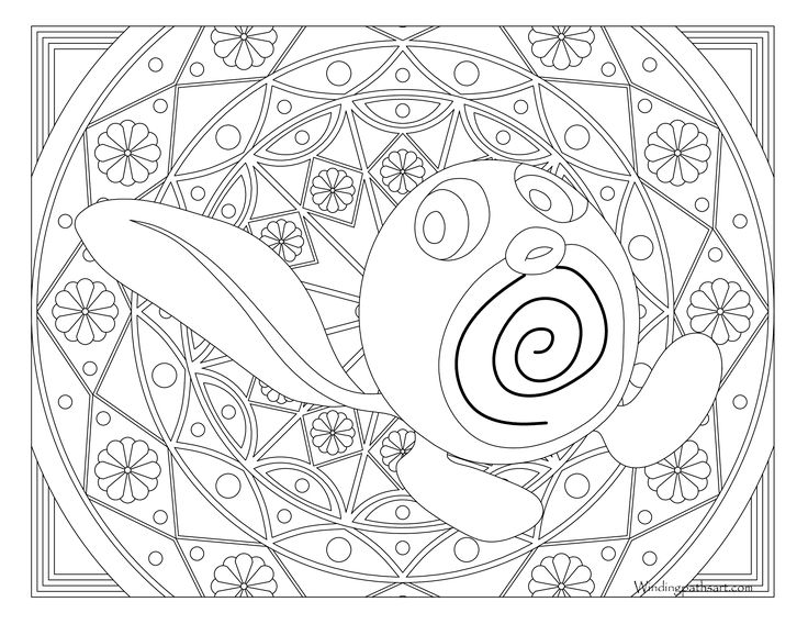Free Printable Pokemon Coloring Page Poliwag Visit Our For More Fun All Ages Adults And Children