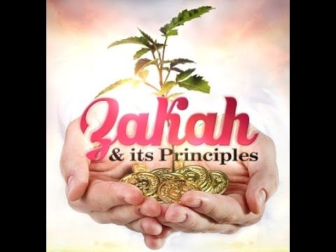 Zakat (Zakah) Full Information by Mufti Menk. More info visit: https://www.youtube.com/watch?v=c5aCqyA4dB4&list=PLJ-jibU0bGFbnnCVITzgrYeVm6FMHAuMQ