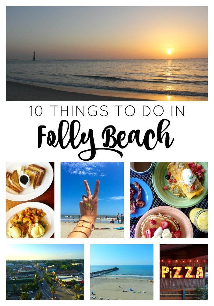 Share Tweet + 1 Mail Located 10 miles from downtown Charleston, South Carolina, Folly Beach is a favorite travel destinationfor some R&R. Folly has ...