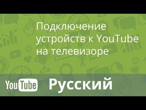 20 хитростей на YouTube, о которых мало кто знает / Surfingbird - мы делаем интернет лучше