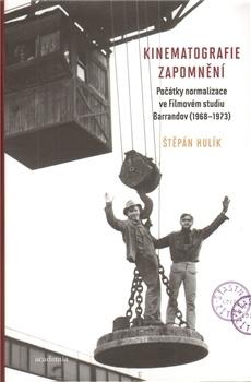 Kinematografie zapomění, Štěpán Hulík
