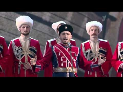 Любо, братцы, любо - Кубанский казачий хор - YouTube