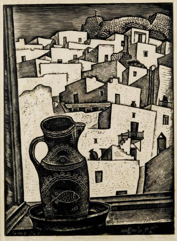 Georgios Moschos  Skyrian water jug, 1954. Μόσχος Γεώργιος Σκυριανή κανάτα, 1954.