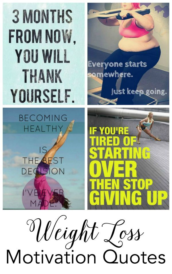 Weight Loss Motivation Quotes | A Merry Life-Weight loss can be hard and often takes longer than we would like. During the long periods of time when we are losing weight we often have to do things to generate weight loss motivation. Since initial excited and motivation to lose weight can wane, it's important to keep ourselves focused on the path. Below …