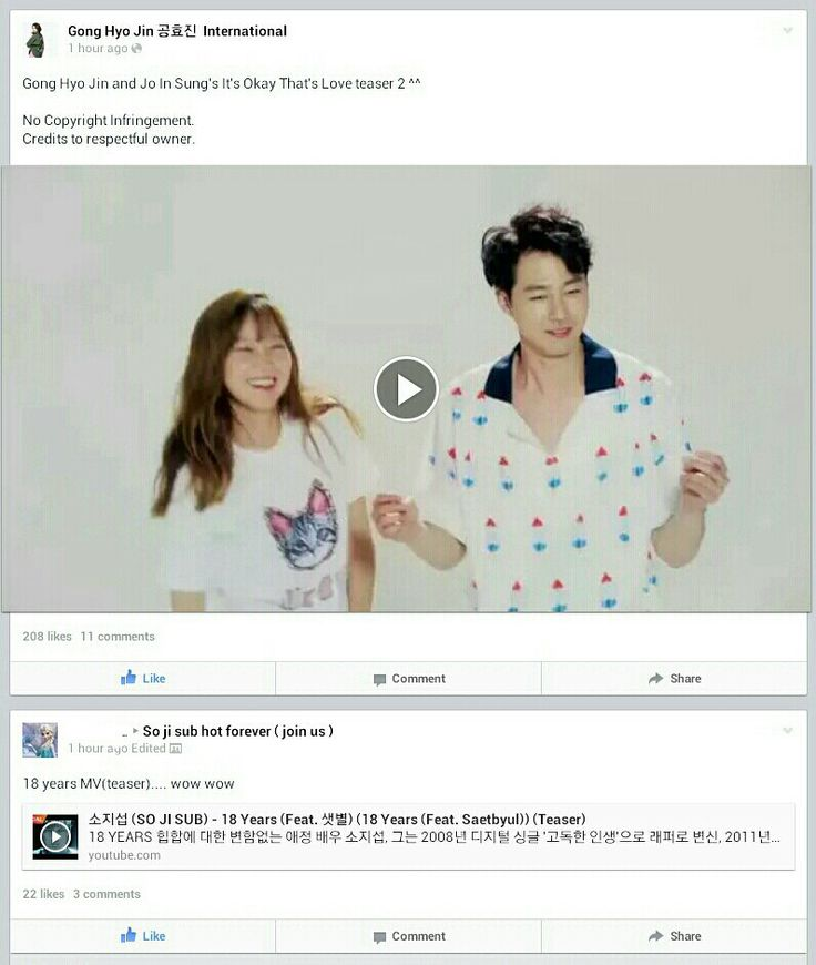 Once again SoGong is together on same page on my FB.:D