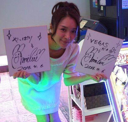 笑顔が素敵なみひろさんでした♪ご来店、ありがとうございます★★ #vegas1200 #みひろ #パーラージャンバリ