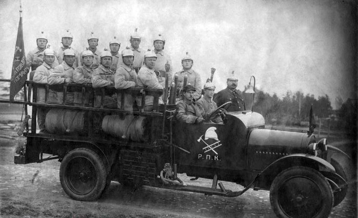 Пожарная команда, 1920-е гг.