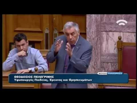 Με μια απάντηση που αξίζει χρυσό απάντησε στον ξεφτίλισε τον Αδωνι Γεωργιάδη ο Κώστας Ζαχαριάδης για τα μικροπολιτικά σχόλια του πρώτου στο twitter! «Μιλάει για μαγκάλια αυτός που καταψήφισε το επί…