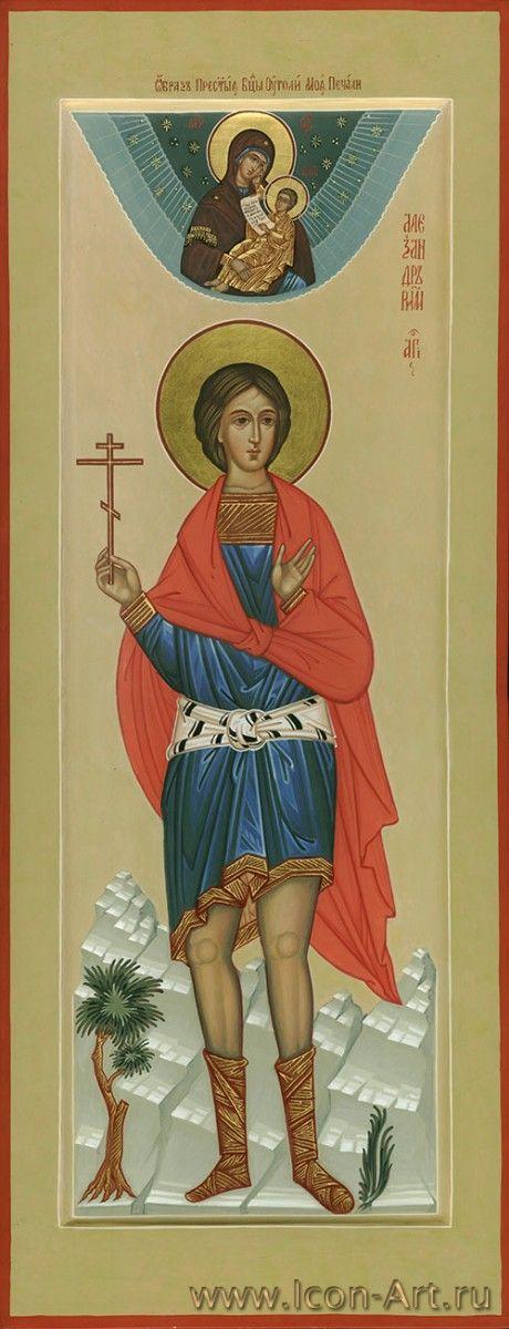 Martire Santa.  Alexander Roman